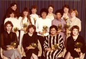 HSC2011/2 Class of November 22, 1984. Unidentified.