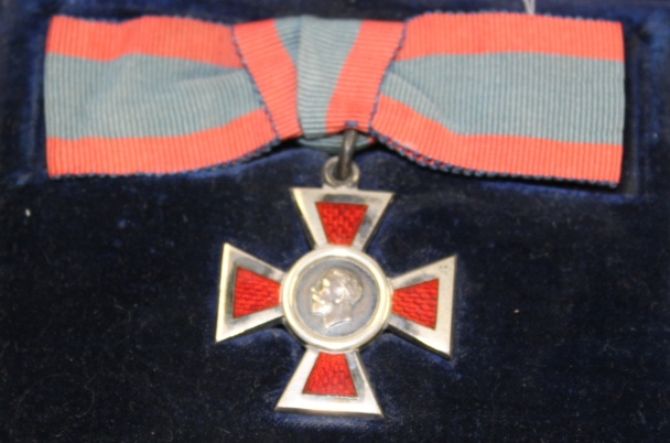 [Florence Whittick's Royal Red Cross Medal that she received for her service as a nursing sister during World War I.]