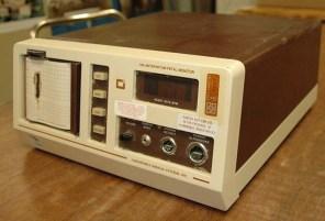 Antepartum Fetal Monitor 1970s. HSC Archives/Museum 2018_021_001