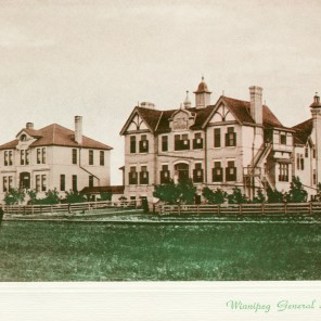 Maternity Hospital, Nurses Home, Administrative building, 1885. HSC Archives/Museum HSAM16